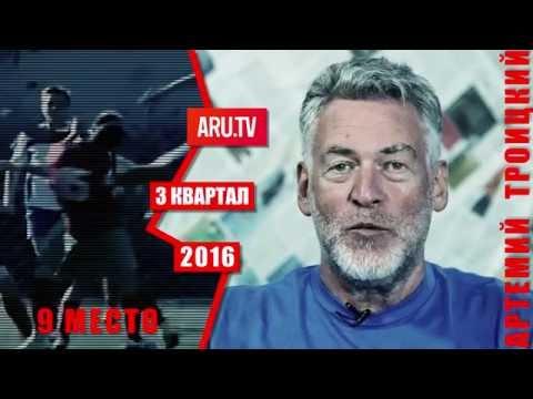 Никита Столпник, Переяславский, прп. + Православный