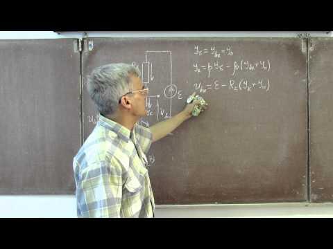 Лекция 49.Транзисторный каскад с отрицательной обратной связью по напряжению