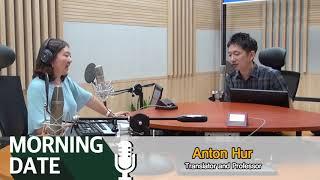[Morning Date] 180818 Anton Hur님 (Translator and Professor) 1부