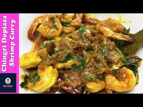 Chingri Dopiaza | চিংড়ির দোপেয়াজা | Shrimp Curry | Shrimp onions Fry