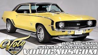 1969 Chevrolet Camaro for sale at Volo Auto Museum (V19041)