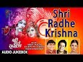 Download Shri Radhe Krishna I Radha Krishna Bhajan I Full Audio Songs Juke Box I T-Series Bhakti Sagar MP3 song and Music Video