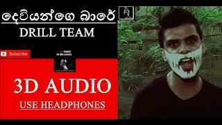 3d-audio-drill-team-deviyange-bare-ft-sanuka-use-headphones