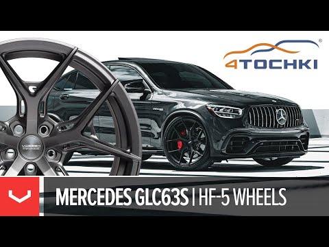 Mercedes-Benz GLC63S на дисках Vossen Hybrid Forged HF-5