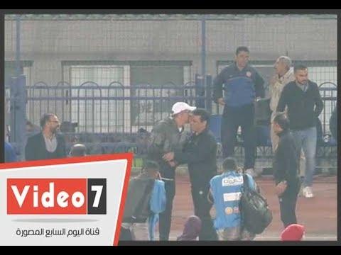 اليوم السابع :البدرى يصافح جهاز النصر وتشجيع متواصل لجماهير الأهلى قبل اللقاء