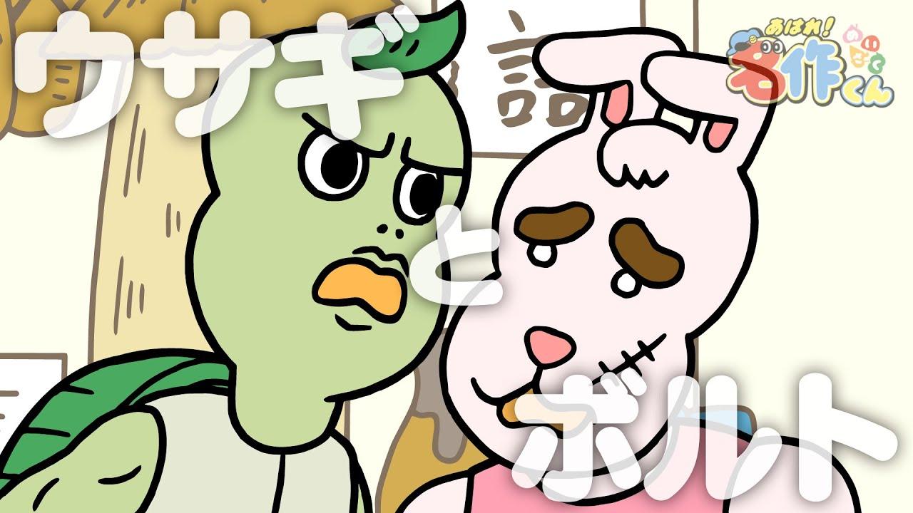 Category:天才てれびくんのコーナーアニメ Forgot Password