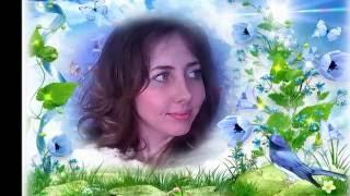 Любимой жене и маме ,Красноусовой Екатерине ,30 лет ! от любящего мужа Алексея и детей   25 09 1986