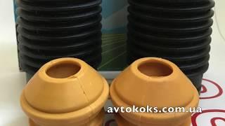 Пыльники и отбойники переднего амортизатора Daewoo Lanos  Nexia Espero Monroe PK004