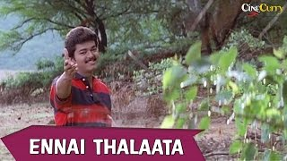 Ennai Thalaata Video Song | Kadhalukku Mariyadhai | Vijay, Shalini