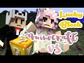 Minecraft VS. - The Lucky Block Race Challenge w/ beckyis0bel & TheOrionSound