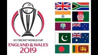 ICC Cricket World Cup Full 2019 Schedule | CWC2019 Fixtures, Teams