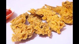 মজাদার চিকেন উইংস ফ্রাই কে.এফ.সি. স্টাইলে | Chicken Wings Fry / Fried Chicken