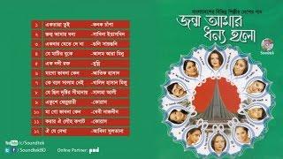 Asif new bangla song