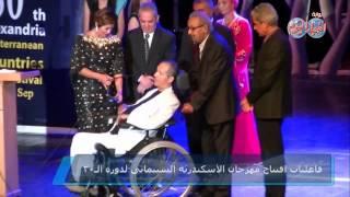 فاعليات افتتاح مهرجان الأسكندرية السينمائى لدورة الـ30