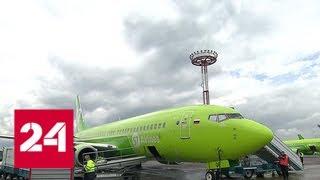 В Домодедове показали журналистам, как аэропорт справляется с капризами погоды - Россия 24