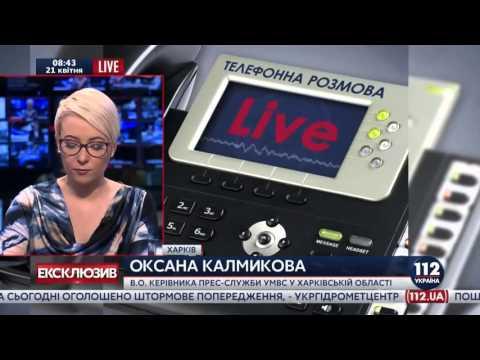 Новости происшествий в москве