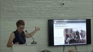 Презентация книги Сюзанны Шаттенберг о Л.И.Брежневе