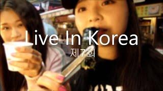 韓國生活#7 (釜山南浦洞)|Korea live Vlog#7(부산 남포)|GIRL SANA