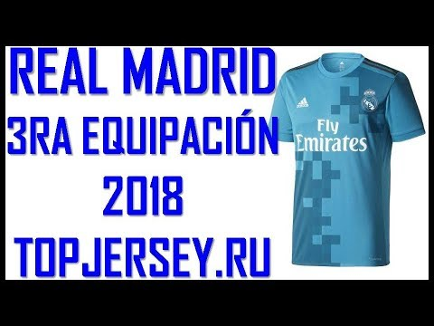 Real Madrid Vs Barcelona August 13