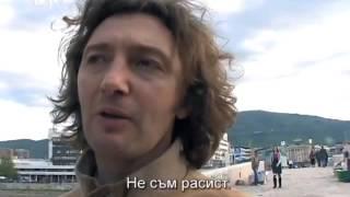 """Шоуто на Слави: """"Българин в Македония"""" - филм на Иван Кулеков"""