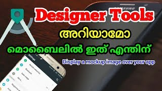 Mobile tips malayalam Android Setting & Apps Background