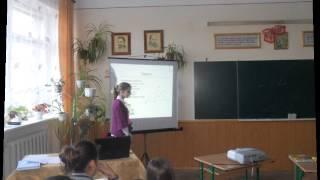 урок практикум Суміжні і вертикальні кути 7 клас
