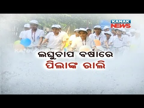Dept of Mass Education Conducts Rally By Students In Heavy Rain