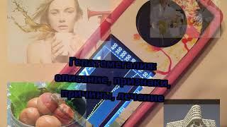 Гепатомегалия: описание, признаки, причины, лечение
