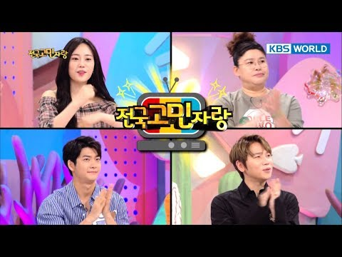 K.will, Kang Taeoh, Kangnam, Hur Youngji [Hello Counselor / SUB : ENG,THAI / 2017.10.16]