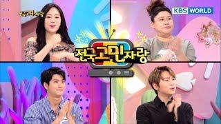 K.will, Kang Taeoh, Kangnam, Hur Youngji [Hello Counselor / SUB : ENG,TAI / 2017.10.16]
