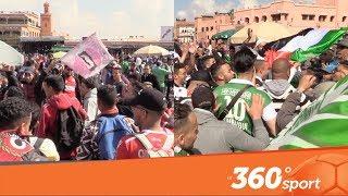 Le360.ma • احتفاليات رائعة من جماهير الوداد و الرجاء في ساحة جامع الفنا