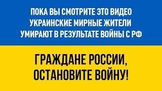 Контрольная закупка, Первый канал, 14 апреля 2010 года