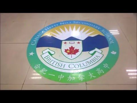 Canada Hefei Secondary School -- BC Offshore School