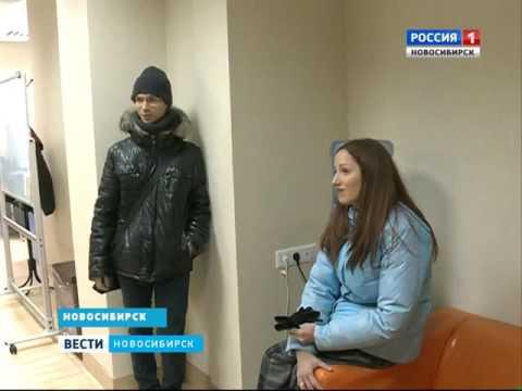 Сотрудники новосибирской компании пожаловались на «черную зарплату»