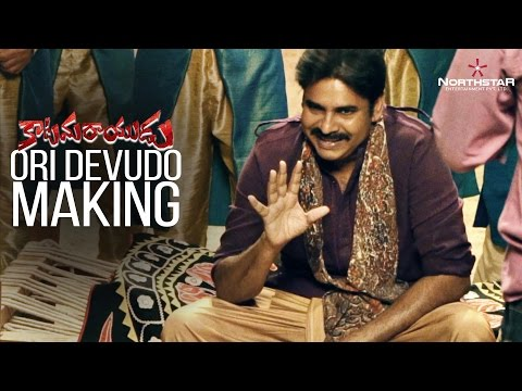 Thumbnail: Making of Ori Devudo Song | Katamarayudu | Pawan Kalyan | Shruti Haasan|