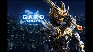 Garo Yami wo Terasu Mono OST- Theme of Garo