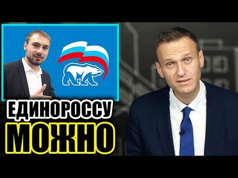 Шипулин о «технической ошибке» в своей декларации. Навальный