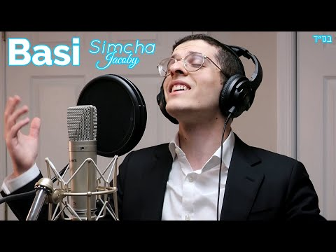 Basi (Cover) | Simcha Jacoby | באתי | שמחה יעקבי