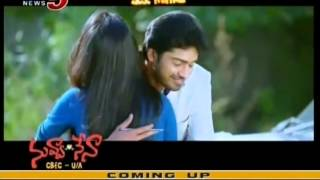 Allari Naresh's Nuvva Nena Movie Latest Trailer (TV5)