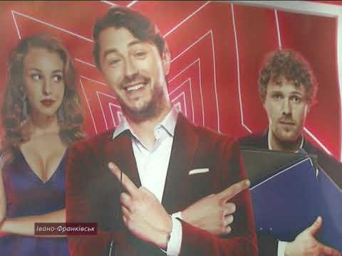 Допрем'єрний показ комедії українського виробництва