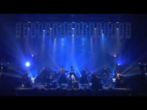 BSP「龍の羅針盤」維新回天篇 オープニングダンス全景映像
