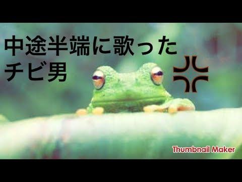 嵐 PIKANCHI DOUBLE カラオケ