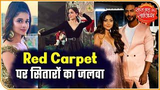 Gambar cover Glimpse From The Red Carpet Of Zee Rishtey Awards | Saas Bahu Aur Sazish