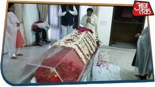 BSP Supremo Mayawati Pays Tribute To Sushma Swaraj At Her Residence