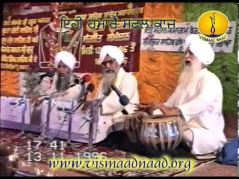 Raag Mali Gaura Bhai Avtar Singh Delhi : Adutti Gurmat Sangeet Samellan 1996