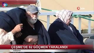 Çeşme'de 82 göçmen yakalandı