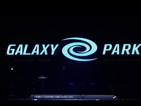 Galaxy family park Galaxy KG Twitter