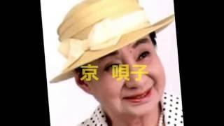 さち子プロ 破産手続き開始 昭和42年立老舗 京唄子 野川由美子 二木てるみ