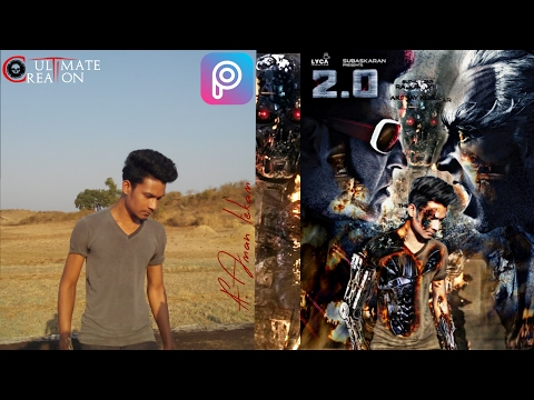 Picsart Editing tutorial || how to make movie poster || LIKE ULTIMATE EDITING ||