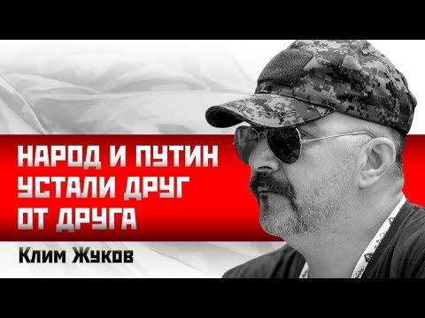 Илья Гетман/Клим Жуков: